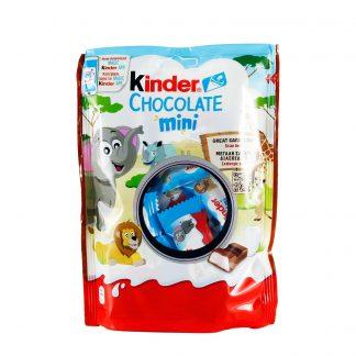 Kinder mini čokolade 120g